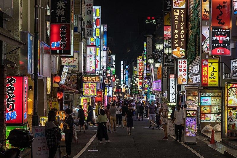 Tur Gratis di Tokyo, Jepang
